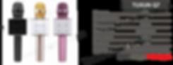 Tuxun Q7 караоке микрофоны беспровдные