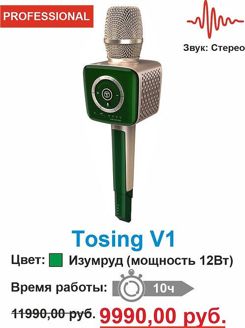 Tosing V1 изумруд