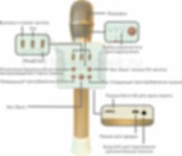 Схема управления Tosing 016.jpg
