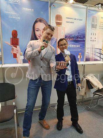 Международная выставка в Москве.jpg