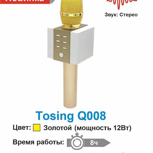 Tosing Q008 золото