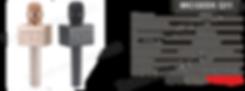 Микрофон с bluetooth и встроенными динамиками для караоке