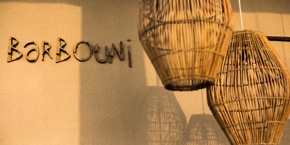 Bratti - Σήμανση Εστιατορίων Ξενοδοχείων