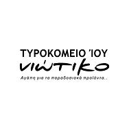 niotiko.png
