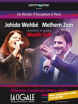 Jahida_Wehbé_et_Melhem_Zein_edited
