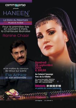 Ranine Chaar et Elie Achkar