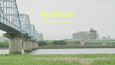 in the blue shirt - Footloose MV