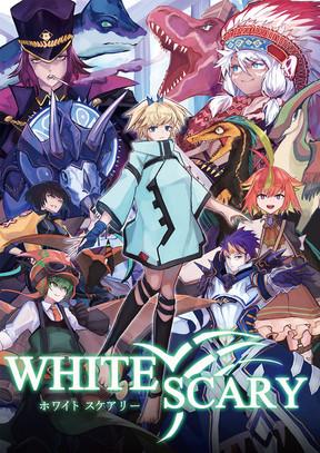WHITE SCARY(ホワイトスケアリー)