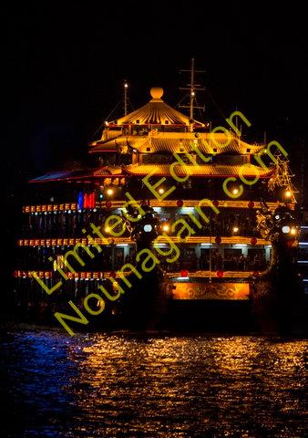 Dragon Boat Shanghai