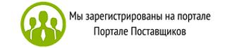 Песочное шоу на портале поставщиков.png