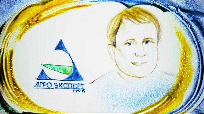 Песочный видеоролик для компании Агро Эксперт Групп