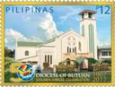 commemorative-stamp-2.jpg