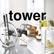 あったら便利を形にした機能性「towerシリーズ」