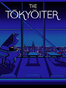 New York Bar Tokyo by Molly Maine