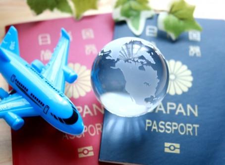 2020年 夏の帰国後に日本の学校に転入する準備