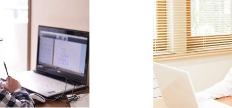 世界中どこでも簡単に受講できる、海外在住のお子様のためのオンライン授業