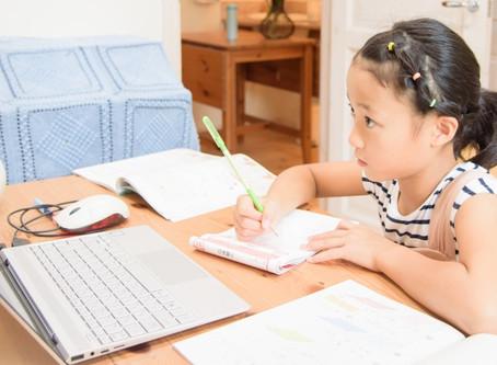 お勧めしたい学習教材 〜海外子女の算数・数学の学習教材はシンプルに〜 その2 応用編