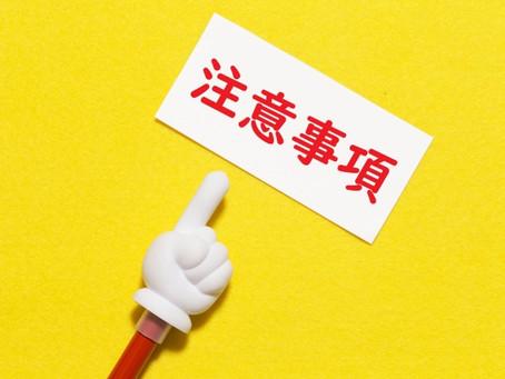 海外在住の日本の中学生の保護者様は、数学に注意してください。(文理選択の現状)