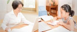 日本国内の臨時休校に対応 マンツーマン・オンライン授業