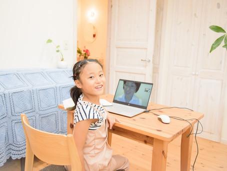 海外子女のためのオンライン個人授業オンライン授業は簡単!しかも近い!