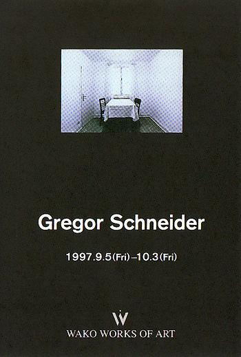 19970905gs_0_image.jpg