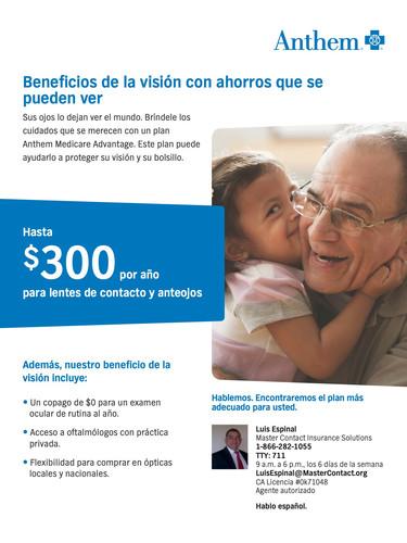 Visión hasta  $300 CA 2021 Español.jpg