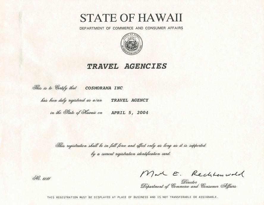 ハワイ州政府公認旅行業登録番号.jpg