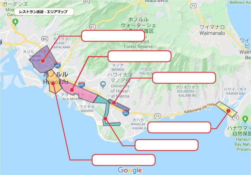 map_restaurant.jpg