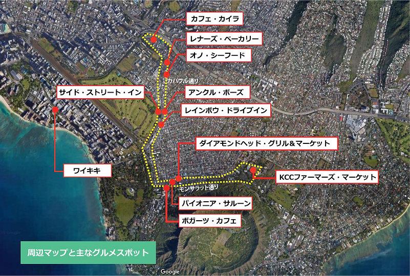 MAP_RestauratnKAPAHULU.jpg