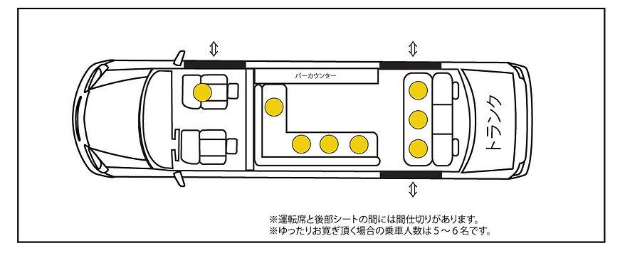 limo8seats-copy.jpg