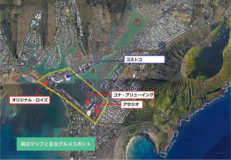 MAP_Restaurant_hawaiikai.jpg