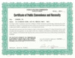 ハワイ州公認観光車両登録番号PUC認定書.jpg