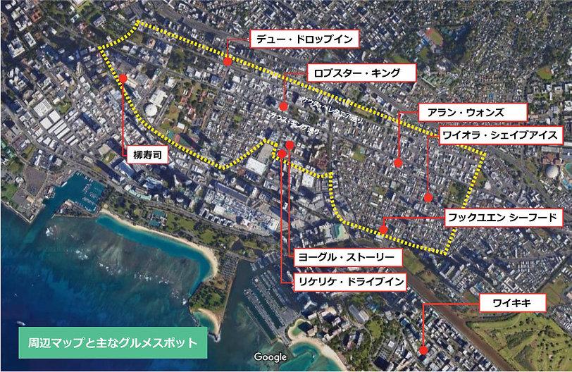 MAP_Restauratn_MAKIKI.jpg
