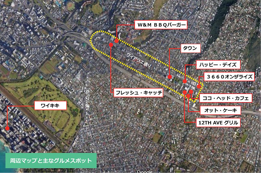 MAP_Restaurant_kaimuki.jpg