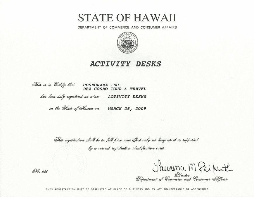 ハワイ州政府公認アクティビティー登録番号.jpg