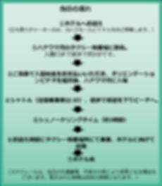 Screenshot (195).png