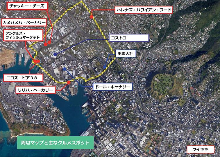 MAP_Restaurant_kalihi.jpg