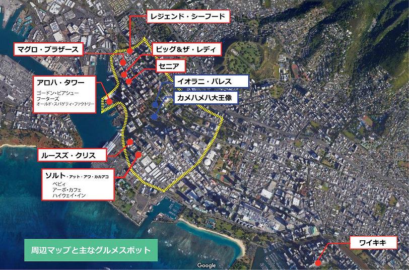 MAP_Restaurant_downtown.jpg