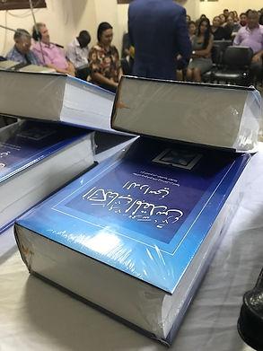 ITI Bibles_2.jpg