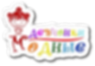 Logo_stik3.png