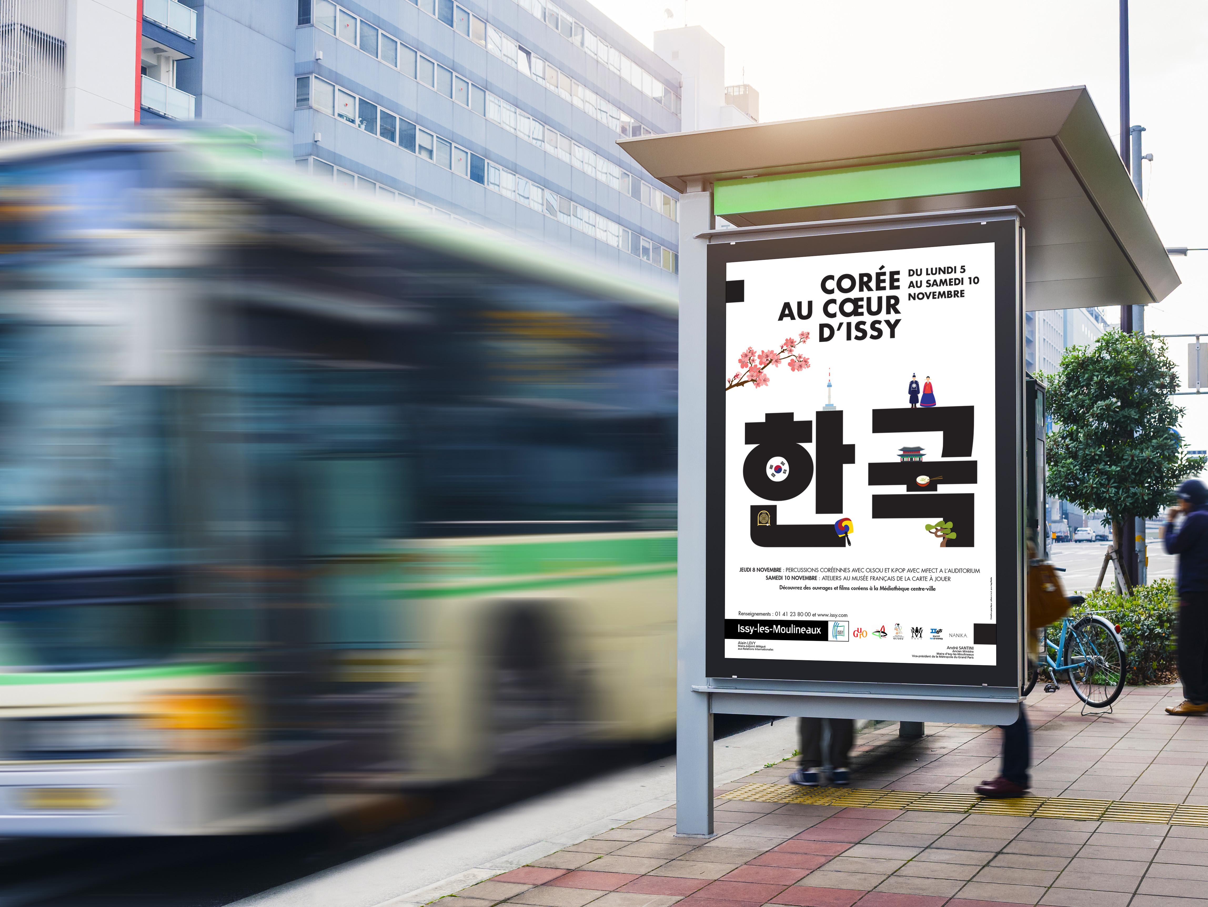 Affiche Corée