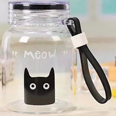 Meow Children's Drinking Cup