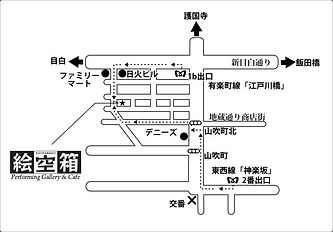 絵空箱map.jpg