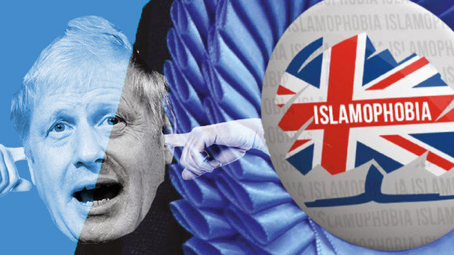 EHRC Condemned For 'Failure' To Act On Tory Islamophobia