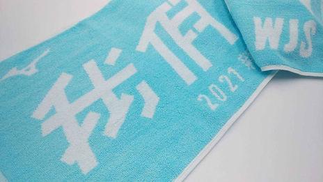 毛巾02.jpg