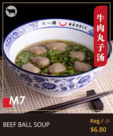 food card (早餐)_牛肉丸子汤.jpg