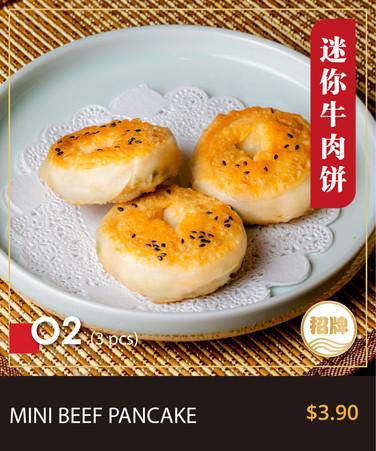 food card (早餐)_迷你牛肉饼.jpg