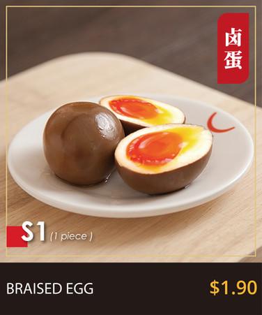 food card (早餐)_卤蛋.jpg