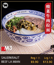 food card (早餐)_酸菜牛肉面.jpg