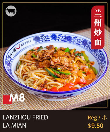 food card (早餐)_牛肉炒面.jpg